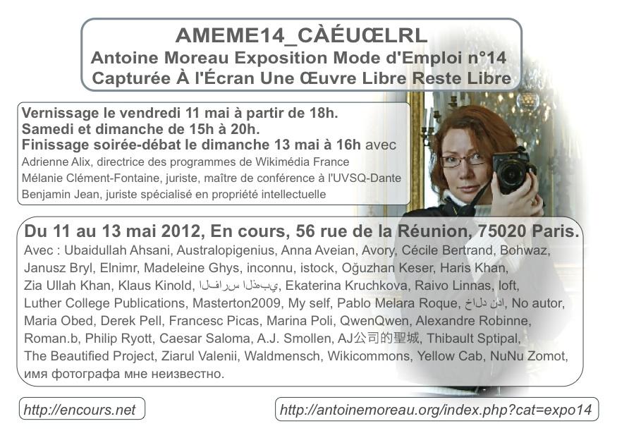 AMEME14_flyer